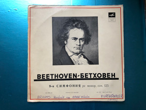 Beethoven = Бетховен – 9-я Симфония Ре Минор, Соч. 125 / Мелодия 2x LP Stereo / 33Д 010851-54