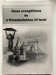 János evangéliuma és a Rómabeliekhez írt levél / The Gospel according to John and The Epistle to the Romans in Hungarian / Paperback / Károli fordítás (JánRómHunKAR)