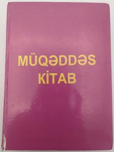 Azeri Bible (Latin Script) - Müqəddəs Kitab - Azeri Latin / Red Hardcover / Bible Society of Azerbaijan / UBS 062L (9781843641735)