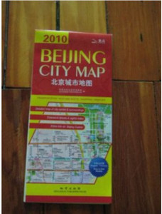 Beijing City Map - 2010 [Map] by Geological Publishing House