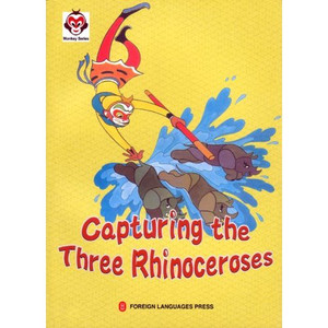 Monkey Series: Capturing the Three Rhinoceroses [Paperback] by Zhen Huan