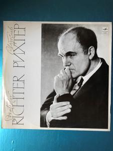 Святослав Рихтер = Sviatoslav Richter / Мелодия LP Stereo / 33 С 10-04771-72