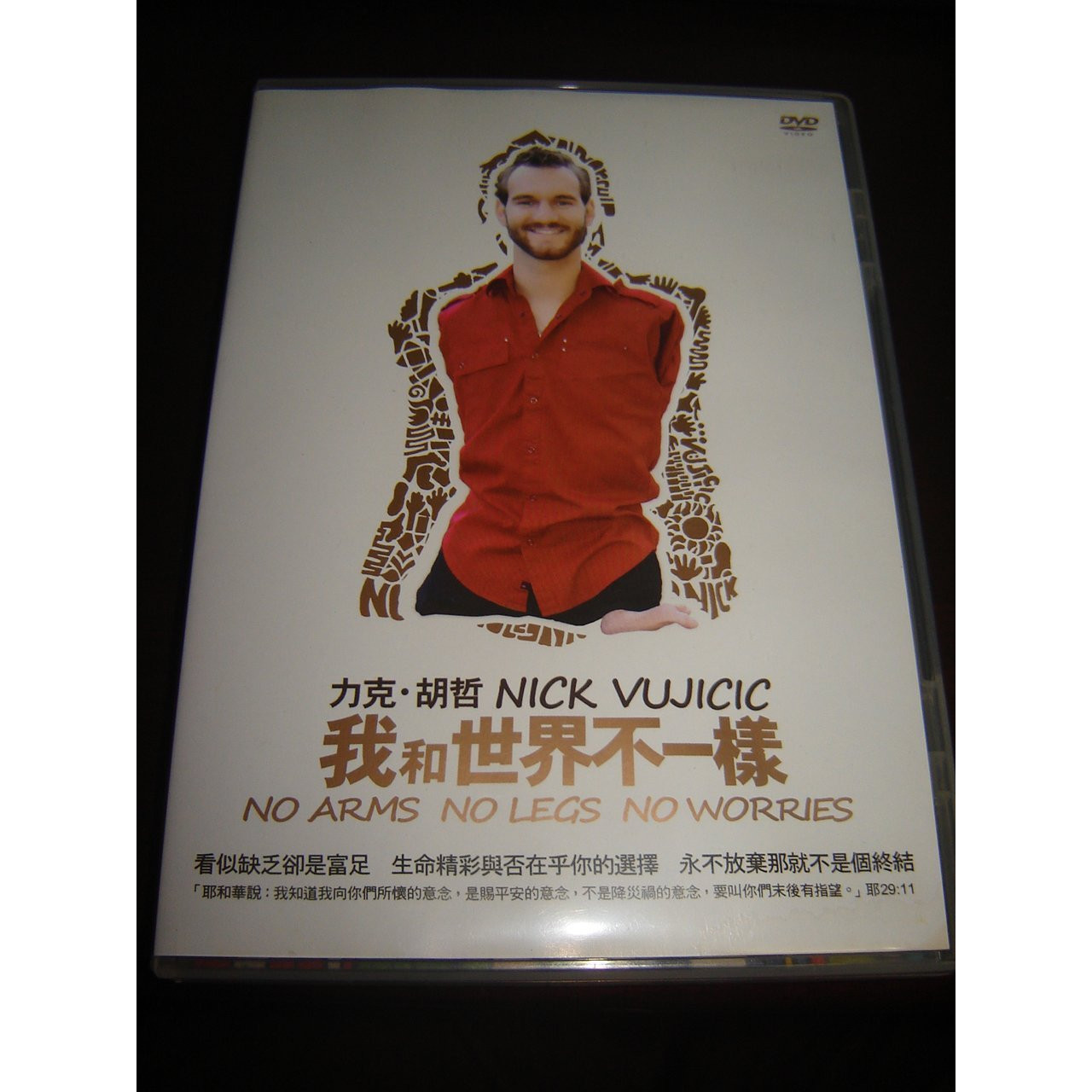No Arms No Legs No Worries - Nick Vujicic [DVD] / 146 Minutes / Audio:  English / Subtitles: English, Chinese Traditional, Chinese Simplified /