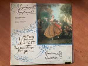 Wolfgang Amadeus Mozart - Symphony N 39 In E Flat Major, K. 543, Symphony N 32 In G Major, K. 318 / Moscow Chamber Orchestra , Conductor Rudolf Barshai / Мелодия LP Stereo / C 01699-700