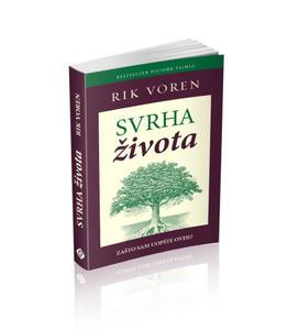 The Purpose Driven Life Serbian (Latin Script) (Softcover)