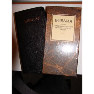 Russian Trimline Bible Leather with Thumb Index [Leather Bound] by UBS