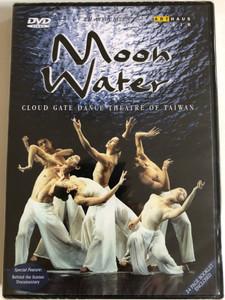 Johann Sebastian Bach - MOON WATER / 2000 DVD / Made in the EU (4006680103747)