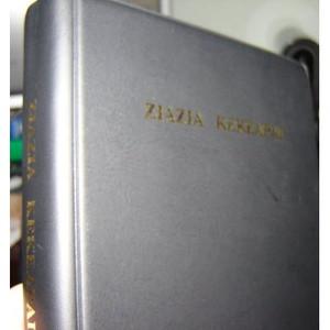 Zande Bible / Ziazia Kekeapai / Kuru Ndika / Gu Vovo Ndika Mga Ga Gbia Yesu K...