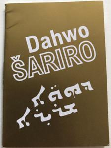 Dahwo Šariro / Aramaic edition of Pure Gold / Gute Botschaft Verlag / GBV 1234120 / Paperback booklet (GBV1234120)