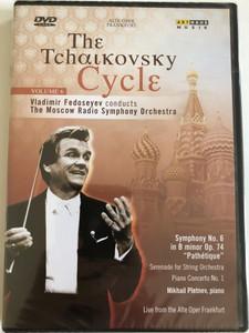 Tchaikovsky: Symphony No. 6; Serenade for Strings; Piano Concerto No. 1 / DVD Video / Made in the EU (807280213195)