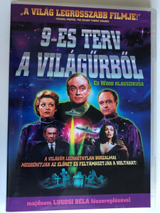 Plan 9 from outer space DVD 1959 9-es terv a világűrből / Durected by Ed Wood / Starring: Lugosi Béla, Tor Johnson, Dudley Manlove (5999048927859)