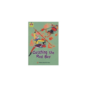 Catching the Red Boy (Monkey) [Paperback] by Foreign Languages Press