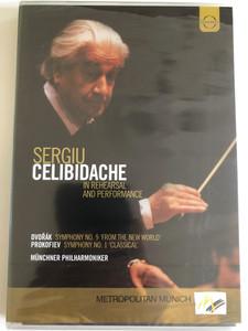 Sergiu Celibidache in Rehearsal and Performance / DVD / Made in the EU (0880242665584)Sergiu Celibidache in Rehearsal and Performance / DVD / Made in the EU (0880242665584)