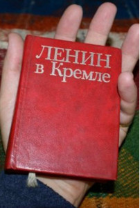 Little RED BOOK about LENIN / Lenin in the Kremlin / 1982 Soviet Print CCCP