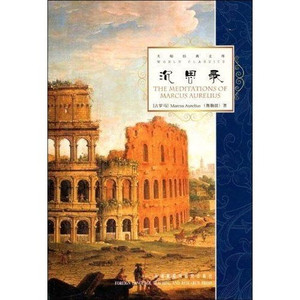 The Meditations of Marcus Aurelius by Marcus Aurelius(Paperback),English,2010