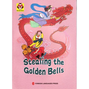 Stealing the Golden Bells (Monkey) [Paperback] by Foreign Languages Press