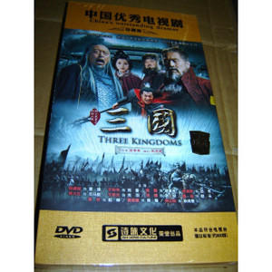 THREE KINGDOMS DVD / Chinese outstanding dramas / English subtitle [DVD]