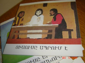 Armenian Children's Bible Story Booklets for Children (8 booklets in the set)