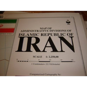 Map of Administrative Divisions of Iran 1:2,250,000 100X70cm [Paperback]