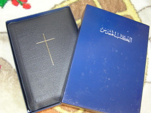 Blue Arabic Leather Bible with Zipper, and Golden edges / series 050 / 057Z