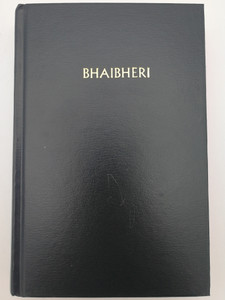 Bhaibheri / Shona language Holy Bible (Union Version) / Magwaro Matsvene Amwari / muNdimi yeUnion Shona / British and Foreign Bible Society 2013 / Hardcover, Red Page edges (9780564093342)