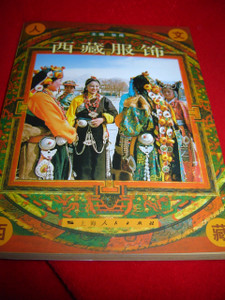 Book about Tibetan Clothing, Art, Culture / 240-page book filled with colorful