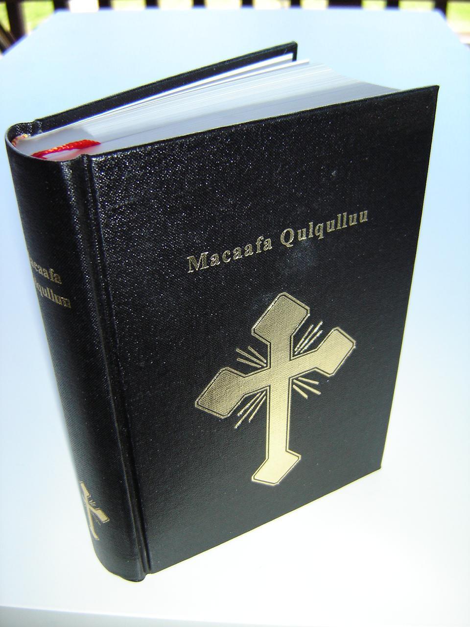 Afaan Oromo Bible Pdf
