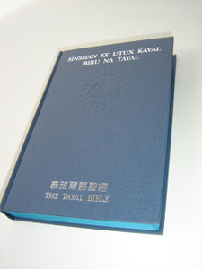 The Tayal Bible in Today's Taiwan Tayal Version / Sinsman Ke Utux Kayal Biru Na Tayal