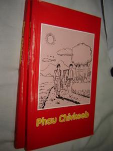 Phau Chivkeeb / The Book of Genesis in White Hmong / HKBS 1992 [Paperback]