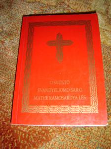 Gypsy Gospel of Matthew with Study notes / Lovári Cigány Máte Evangéliuma magyarázattal