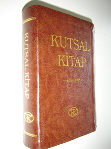 Turkish Bible Brownish Bonded Leather / KUTSAL KITAP Yeni Ceviri