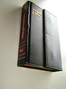 Pocket Malayalam Bible with Magnetic Flap / Leather Bound with Golden Edges