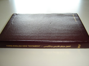 Farsi - English New Testament / Persian - Englsih NIV Bilingual NT / DELUXE Bonded Leather