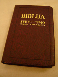 Croatian Leather Bound Bible / Biblija Sveto Pismo / Golden Edges, Thumb Index