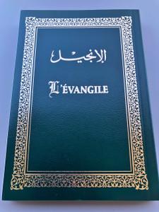 Arabic - French Bilingual New Testament / L'evangile Nouveau Testament GNA/FC 232
