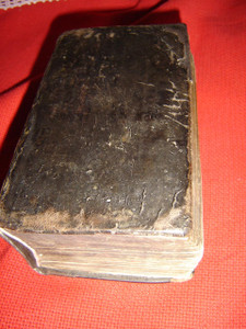 Hungarian Rare New Testament from 1754 MDCCLIV Barany Gyorgy With study notes