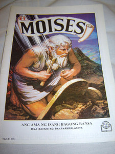MOISES Tagalog Language Comic Strip book about the life of Moses / ANG AMA