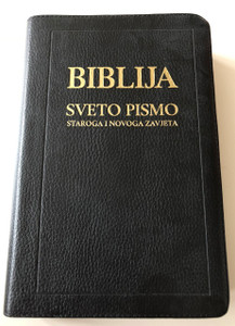 Biblija - Sveto Pismo / Holy Bible in Croatian Language / Leather Bound / Black / Golden Edges and Thumb index (9789532351514)