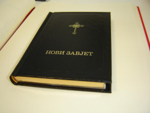 Small Serbian Pocket New Testament / Black Hardcover With Golden Edges / Novi Zavjet / 2009 Print Belgrade
