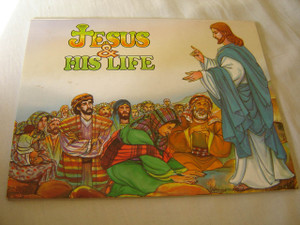Illustrated Discipleship Bible for Children / Jesus & His Life - Gospel of Mark / Study Notes / Maps