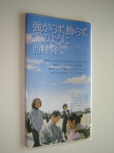 Japanese Evangelistic Booklet / These words are taken from Takashi Nishimura's  book, titled God's Gifts of Weakness and Smiles to encourage people and lead them Christ