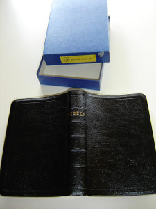 Latvian Bible R97 / BIBELE / Vecas Un Jaunas Deribas Svetie Raksti / Leather Bound with Golden edges / British Bible Society