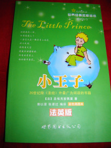 THE LITTLE PRINCE / French - English Language Edition written by Antonine De