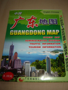 Guangdong Map / GUANDONG PROVINCE / Street Map / Administrative Division / Traffic Information / Tourist Information / English - Chinese