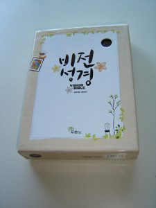 Korean The VISION Study Bible NKRV / Leather Bound, Zipper, Golden Edges, Thumb Index / Hymnal at the end