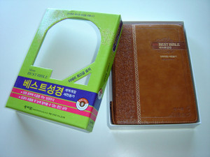 Korean The Best Slim STUDY Bible / Hymnal at the end / New Korean Revised Version