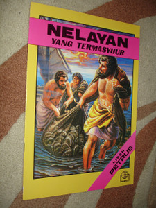Christian Comics in Indonesian Language / The Story of Peter, I will make you Fishers of man / Komik Petrus / Nelayan Yang Termasyhur