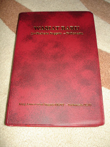 Indonesian - English Bilingual New Testament / WASIAT BARU / Dwibahasa Inggris - Indonesia / KJV- KJI Thumb Index