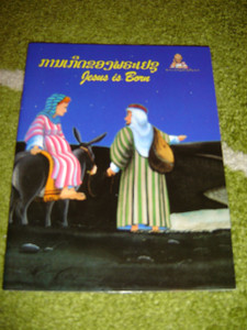 Jesus Is Born / Lao - English Bilingual Children's Book / Words of Wisdom Series