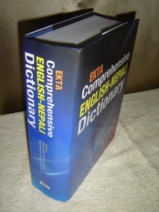 USED! EKTA Comprehensive Academic ENGLISH - NEPALI Dictionary / The ULTIMATE HUGE Bilingual dictionary 350,000 words